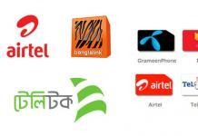 Robi, Airtel, GP, Banglalink, Teletalk, Citycell Mobile Number