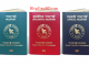 CHECK PASSPORT APPLICATION ONLINE STATUS & STEPS AND MEANING IN BANGLADESH