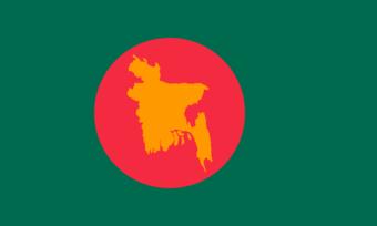 bd flag before war