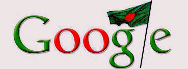 google bd